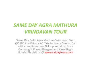 Tour and Travel Service Provider in Delhi