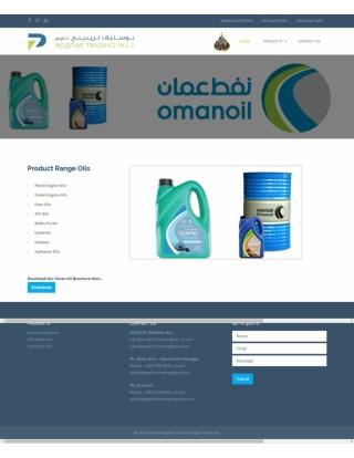 Lubricant Oil Suppliers, Petrol, Diesel Engine, Gear, Brake Fluids, Hydraulic Oils for Cars, Vehicles in Doha, Qatar - P
