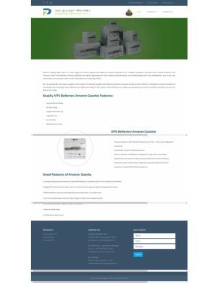 UPS Batteries, Amaron Quanta Suppliers & Dealersin Doha, Qatar, UPS Battery (Amaron Quanta) - Positivetradingqatar.com
