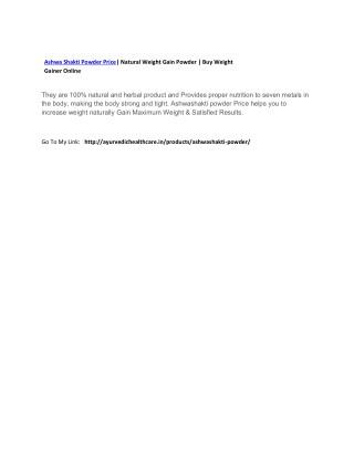 Ashwa Shakti Powder Price| Natural Weight Gain Powder | Buy Weight Gainer Online