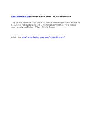 Ashwa Shakti Powder Price  Natural Weight Gain Powder   Buy Weight Gainer Online