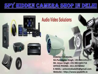 HD Spy Hidden Camera Shop in Delhi