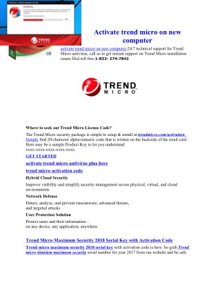 activation of trend micro on new computer