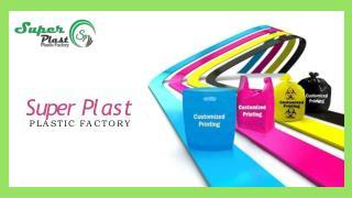 Plastic Manufacturing Companies in Dubai