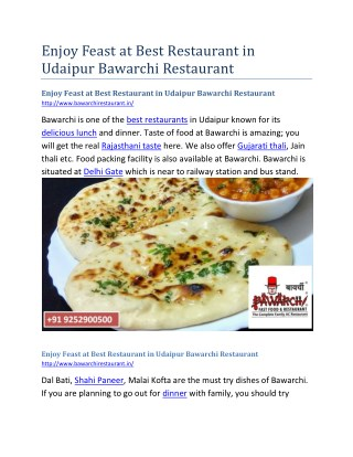 Enjoy Feast at Best Restaurant in Udaipur Bawarchi Restaurant