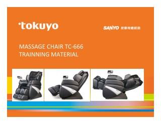 TC - 666 Massage Chair| Tokuyo