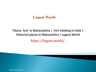 Tikona  Fort  in Maharashtra |  Fort trekking in india | Historical places in Maharashtra | Logout World