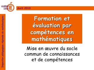 Formation et  valuation par comp tences en math matiques