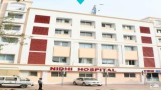 Nidhi Multispeciality Hospital | Best Hospital in Ahmedabad, Gujarat