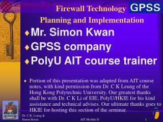 Firewall Technology  Planning and Implementation