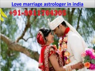 Love relationship problem solution