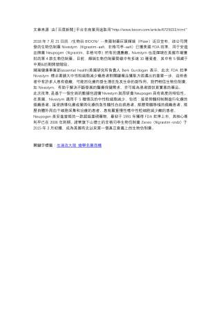 3 shengdagongdalu qiangxuemingyaoshangji - ssudez