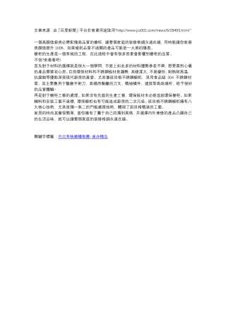 xitongchuguigongchang,xitongjiaju,xitongchuguituijian-tai - bwylqd