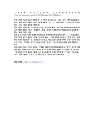 9 rilizhijingmaishebeizongdaili,zhijingmaibianshimozu - - izmmim