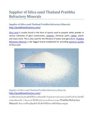 Supplier of Silica sand Thailand Pratibha Refractory Minerals