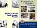 Certified Public Manager Program