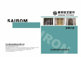 wrought iron coil machine,wrought iron fitting wholesale,wrought iron product manufacturers-Hebei Saibang metal products
