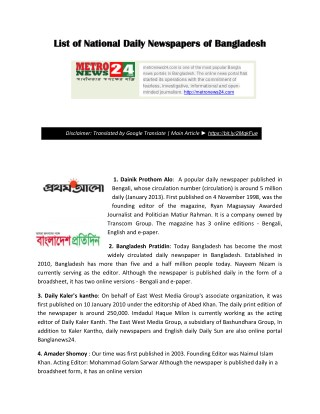 List of National Daily Newspapers of Bangladesh