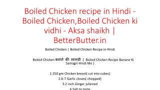 Boiled Chicken recipe in Hindi - Boiled Chicken,Boiled Chicken ki vidhi - Aksa shaikh   BetterButter.in