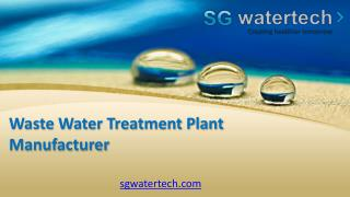 Waste water treatment plant manufacturer