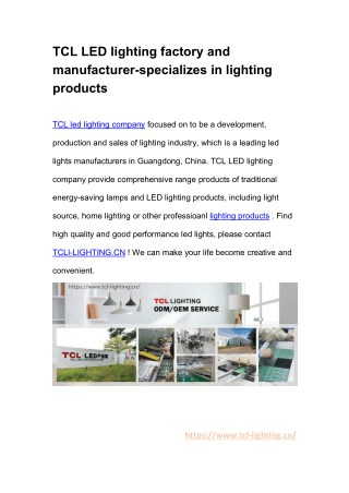 TCL LED lighting factory and manufacturer-specializes in lighting products