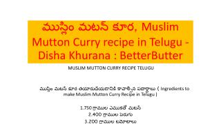 ముస్లిం మటన్ కూర, Muslim Mutton Curry recipe in Telugu - Disha Khurana : BetterButter