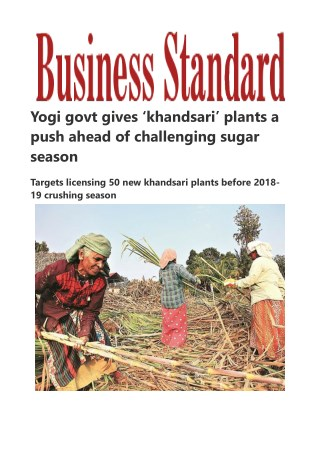 Yogi govt gives 'khandsari' plants a push ahead of challenging sugar seaso
