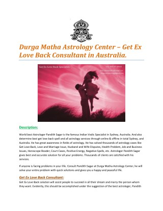 PPT - Durga Matha Astrology Center – Get Ex Love Back Consultant