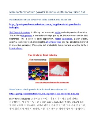Manufacturer of talc powder in India South Korea Busan SVI
