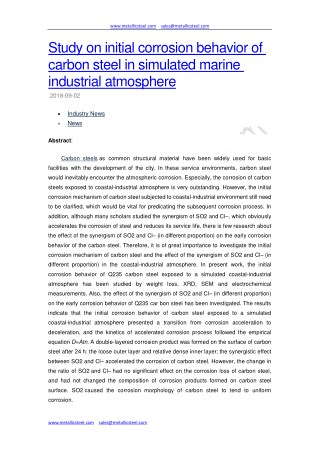 Study on initial corrosion behavior of carbon steel in simulated marine industrial atmosphere