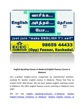 English Speaking Classes in Madurai|English Fluency Course in Madurai