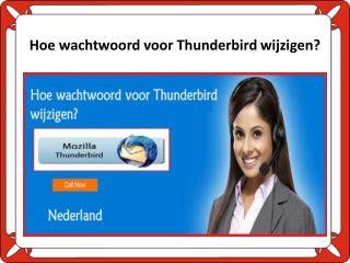 Hoe wachtwoord voor Thunderbird wijzigen?