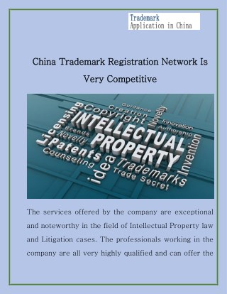 China Trademark Registration Network Is Very Competitive