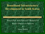 Broadband Infrastructure Development in South Korea