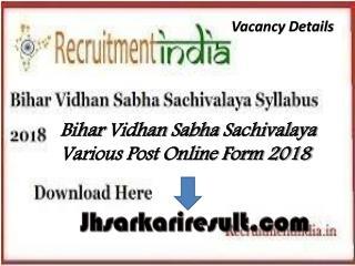 Vacancy Details