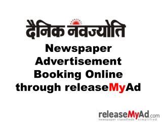Dainik Navajyoti Newspaper Advertisement Booking Online.