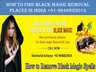 How to find black magic removal places in india 91-9646823014