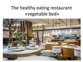 The healthy eating restaur а nt « vegetable bed »