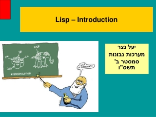Lisp – Introduction