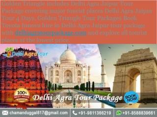 Toyota Innova Hire in Delhi Agra Jaipur Tour Package