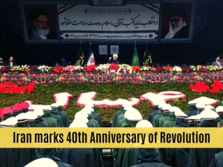 Iran marks 40th anniversary of revolution