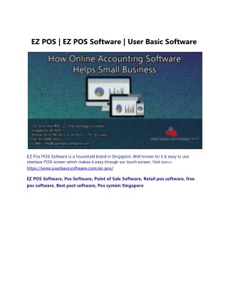 EZ POS   EZ POS Software