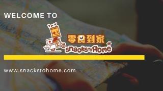 Hong Kong Snacks - www.snackstohome.com