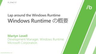 Lap around the Windows Runtime   Windows Runtime