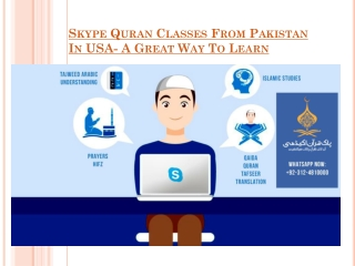 Skype Quran Classes from Pakistan in USA
