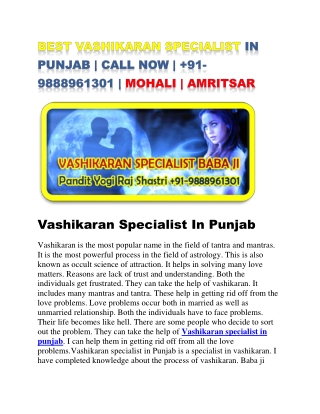 vashikaran specialist in punjab