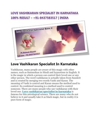Love vashikaran specialist in karnataka