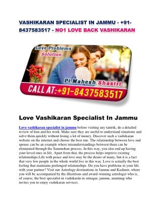 love vashikaran specialist in jammu
