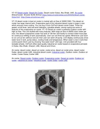 VT-1D Desert cooler. Desert Air Cooler, Desert cooler Dubai, Abu Dhabi, UAE.