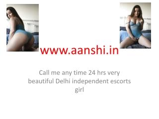 call me call me www.aanshi.in